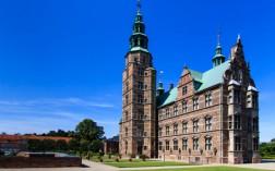 Rosenborg Schloss