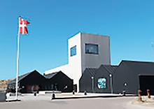 Strandingsmuseum St. George